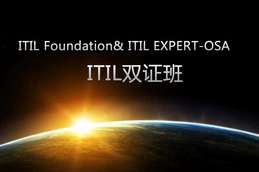ITIL®2011 + ITIL EXPERT-SOA