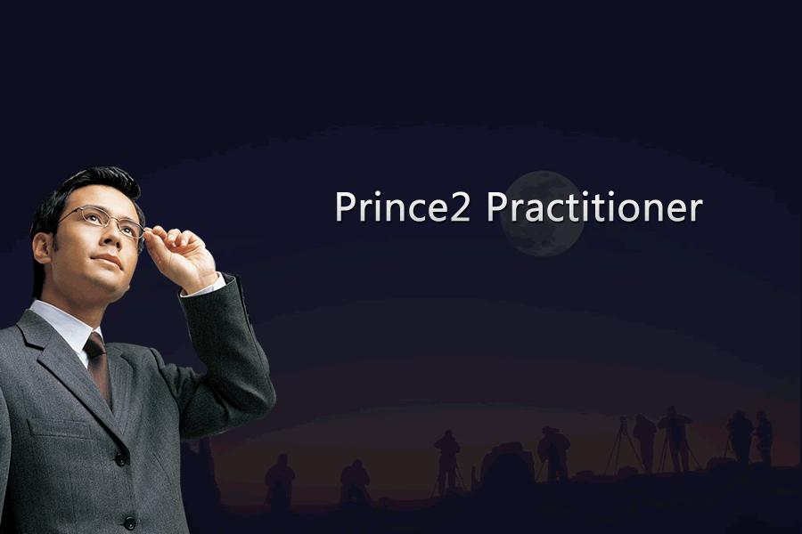 Prince2从业级