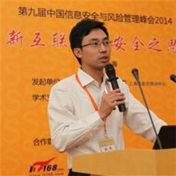 上海交通大学信息安全学院讲师