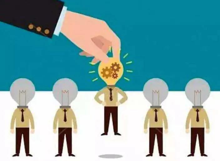 【老邱百问】第一百四十期:向业务型项目经理的转变